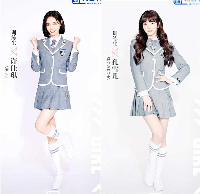 キキ(左)、孔雪兒 @qingchunyouni_ / Twitter