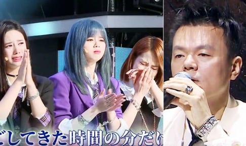 涙を流すNiziUメンバー(左)と、パク・ジニョン(J.Y.Park)