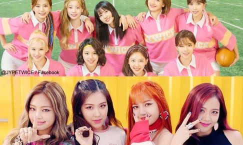 TWICE、BLACKPINK(下)