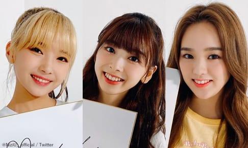 NiziU (左から)マユカ、ミイヒ、リオ