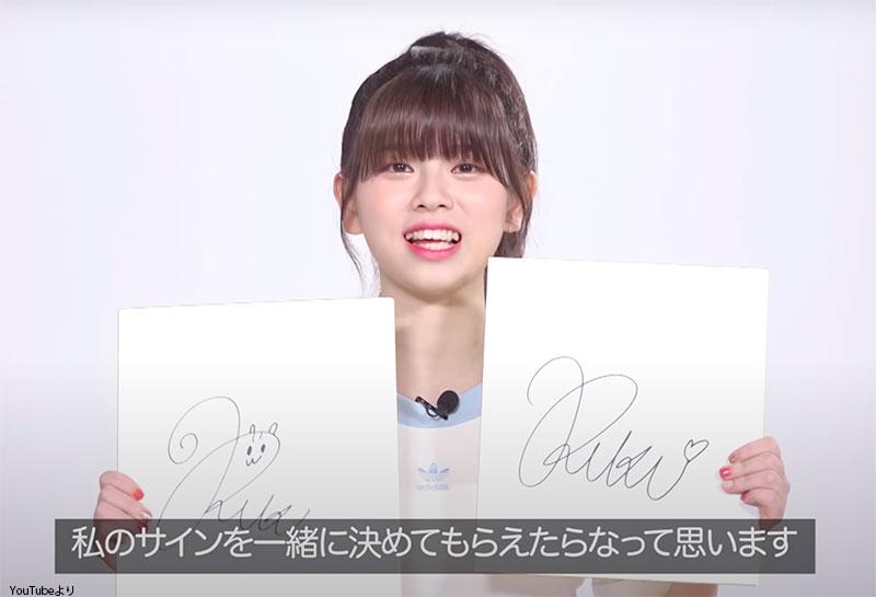 NiziU リクが書いた一枚目のサイン(左)と二枚目のサイン(右)