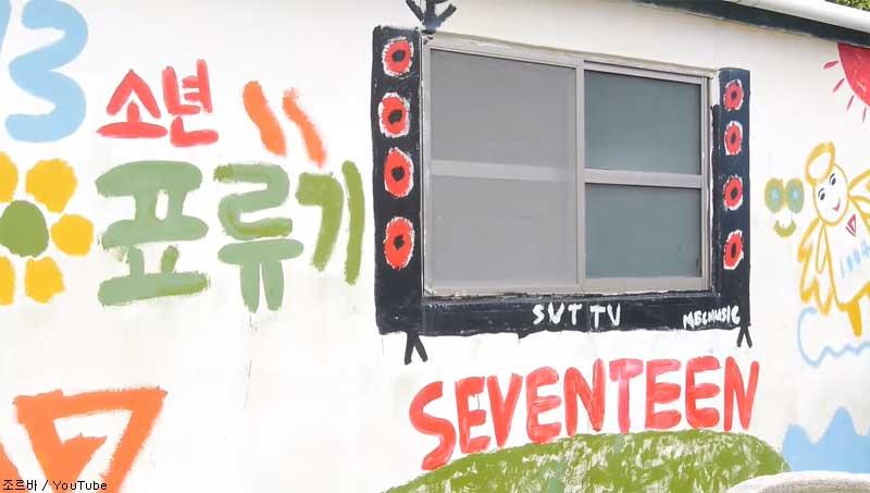 SEVENTEENメンバーが描いた壁絵