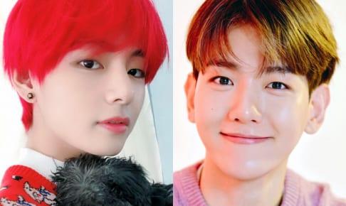 (左)BTS V(右)EXO ベッキョン