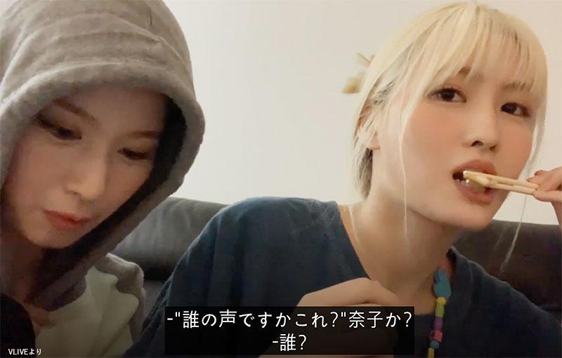 「誰の声かな?マコ(自動翻訳では奈子となっているが、マコだと思われる)かな?」と話す TWICE サナ