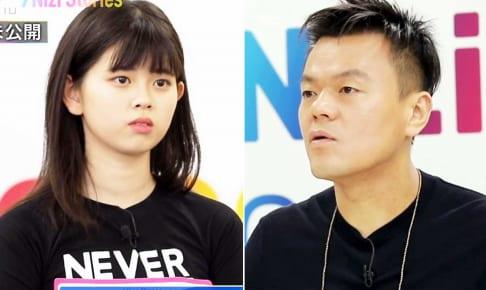 NiziU リク(左)、J.Y.Park