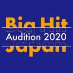 『Big Hit Japan Audition 2020』