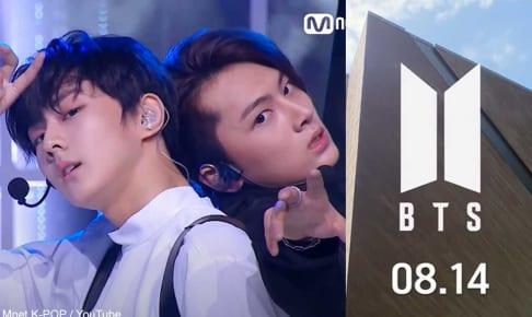 「I-LAND」ジョンウォン&ジェイ、BTSの告知(右)