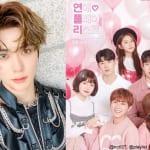 NCT 127 ジェヒョン、「恋愛プレイリスト シーズン4」(右)