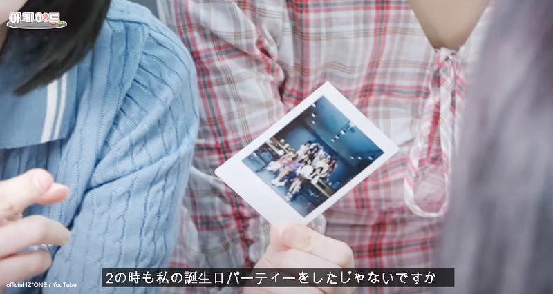 宮脇咲良が持ち歩くピンボケしたポラロイド写真