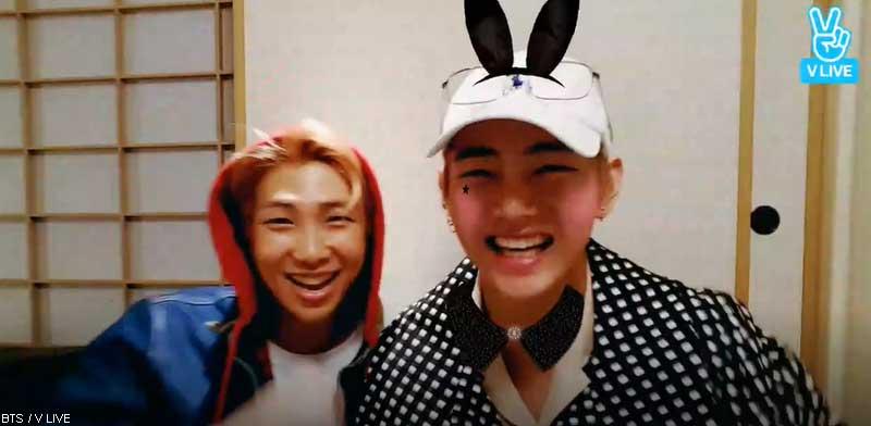 BTS RM&V
