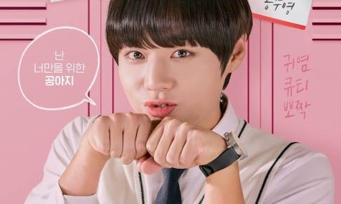 Wanna One出身 パク・ジフン