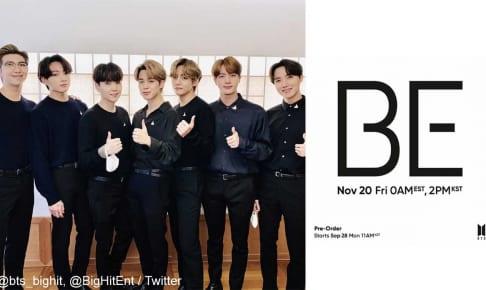 BTS、新アルバム「BE」(右)
