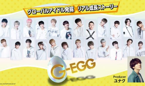 「G-EGG」/© Y-NA ENTERTAINMENT All Rights Reserved.