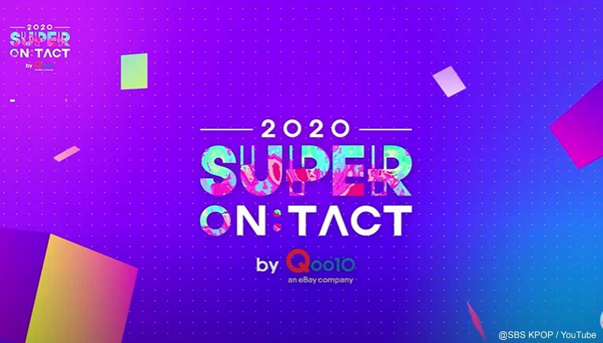 SBS Super concert 予告