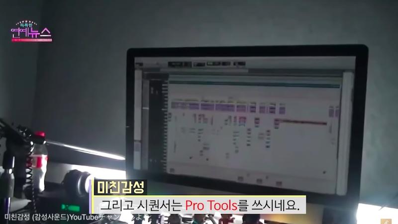 ウジが使用している「Pro Tools」の編集画面