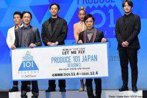 菅井秀憲、KEN THE 390、青山テルマ、DA PUMP KENZO、ナインティナイン