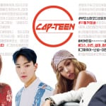 次世代スター発掘オーディション「CAP-TEEN」