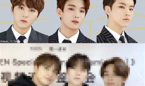 上:SEVENTEEN BSS(ブソクスン) 下:ファンが夢見る新ユニットのメンバー3人