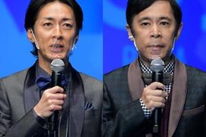 「PRODUCE 101 JAPAN SEASON2」 で国民代表プロデューサーを務める岡村隆史と矢部浩之