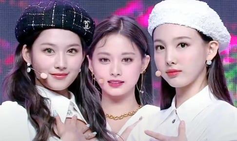 TWICE サナ、ツウィ、ナヨン(右)