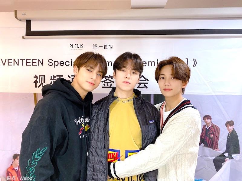 新ユニットメンバーに名前が挙がった3人(左からミンギュ、バーノン、ジョンハン)