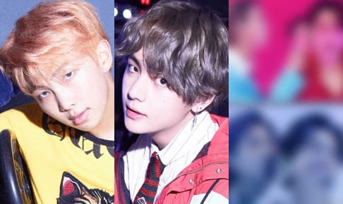 BTS RM & V