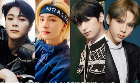 ASTRO ムンビン、Stray Kids ヒョンジン、THE BOYZ ジュヨン、NCT ショウタロウ(右)