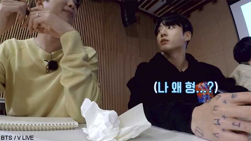 BTS RM(左)ジョングク(右)
