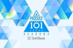 『PRODUCE 101 JAPAN SEASON2』
