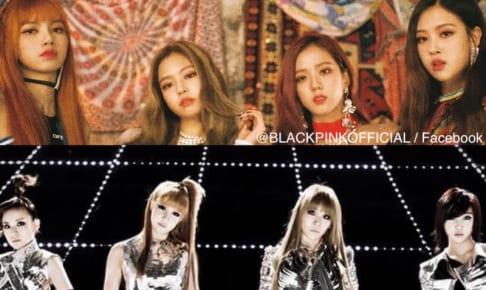 BLACKPINK 2NE1