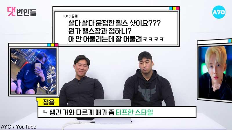 ジョンハンのトレーナー チョン・ヨン(左)、ヤン・ジェウ(右)