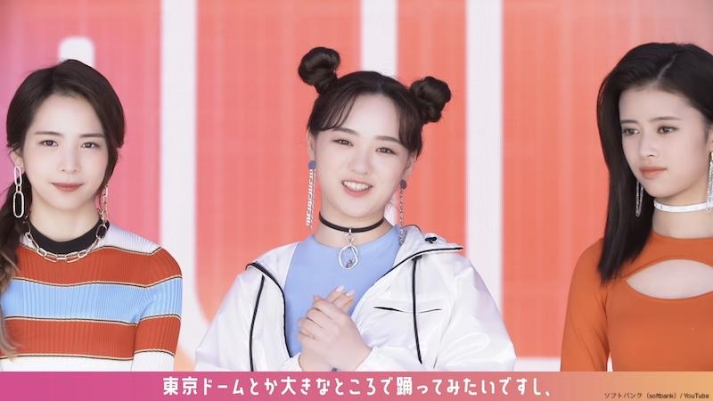 東京ドームで踊りたいと語るリオ
