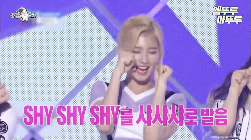 「サナの代名詞「shy shy shy」/「CHEER UP」