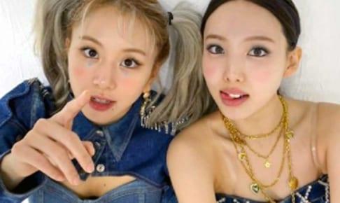 TWICE チェヨン、ナヨン(右)