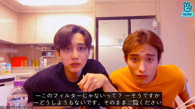 SEVENTEEN ジョンハン(左)ドギョム(右)