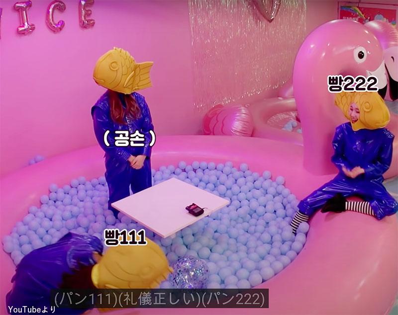 ミナ(中央)のまさかの状態に大爆笑する TWICE サナ(左)、チェヨン(右)