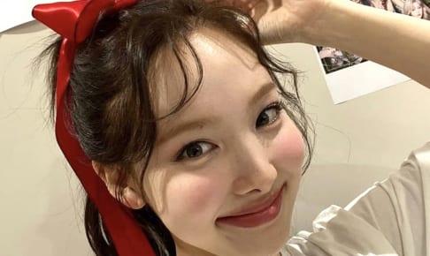 TWICE ナヨン