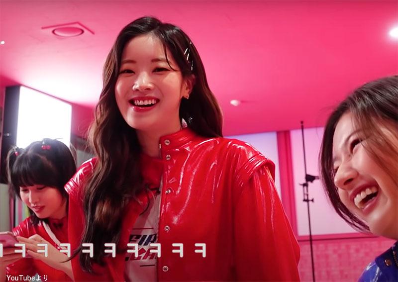 爆笑する ダヒョン(中央)、サナ(右)