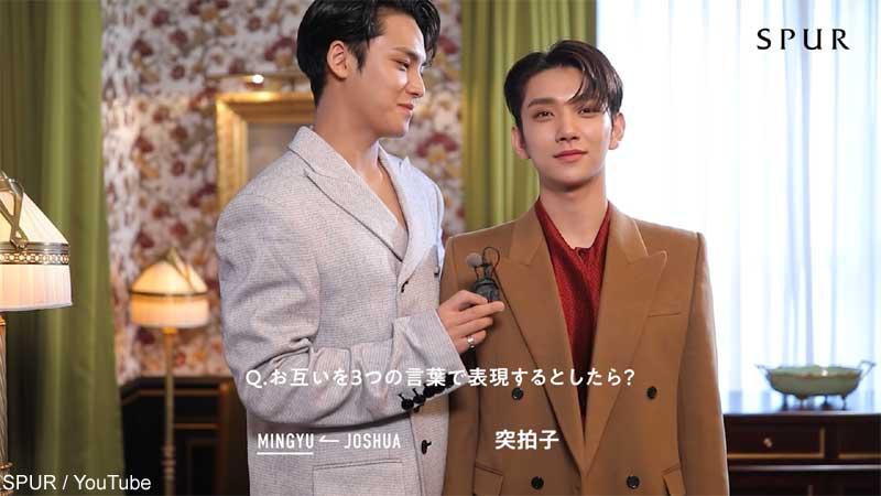 SEVENTEEN ミンギュ(左)ジョシュア(右)