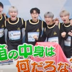「PRODUCE 101 JAPAN 2」ラップチーム