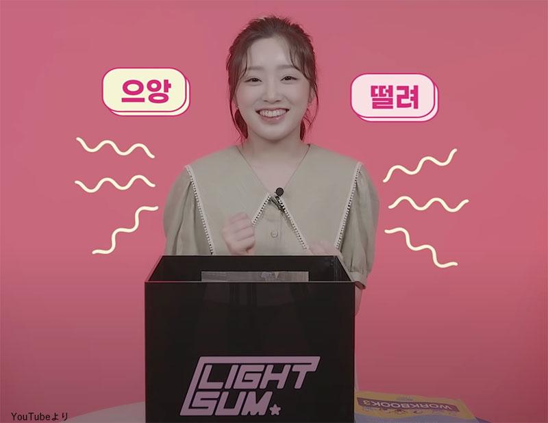 今後への期待を明らかにする LIGHTSUMの日本人メンバー ヒナ