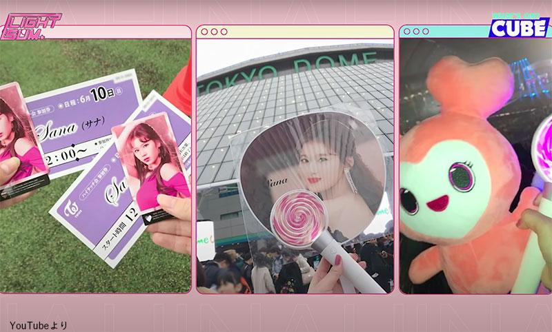 (左から)TWICEのハイタッチ会、TWICEの東京ドーム公演、TWICEの公式キャラクター ラブリーちゃんの写真