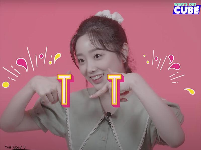 TWICEの曲では「TT」が特に好きなことを明かす LIGHTSUM ヒナ