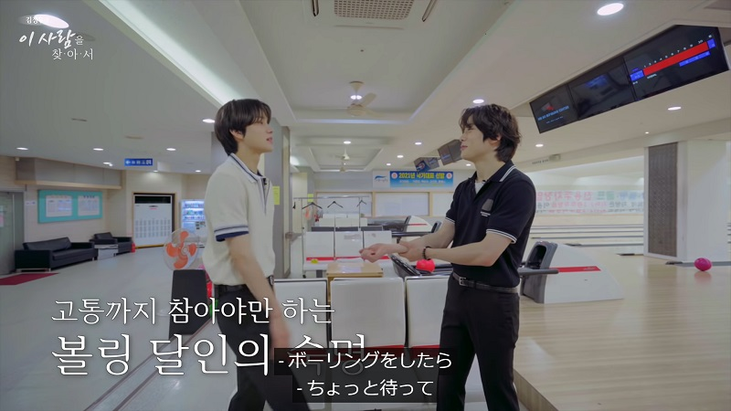NCT ジョンウ ジェヒョン