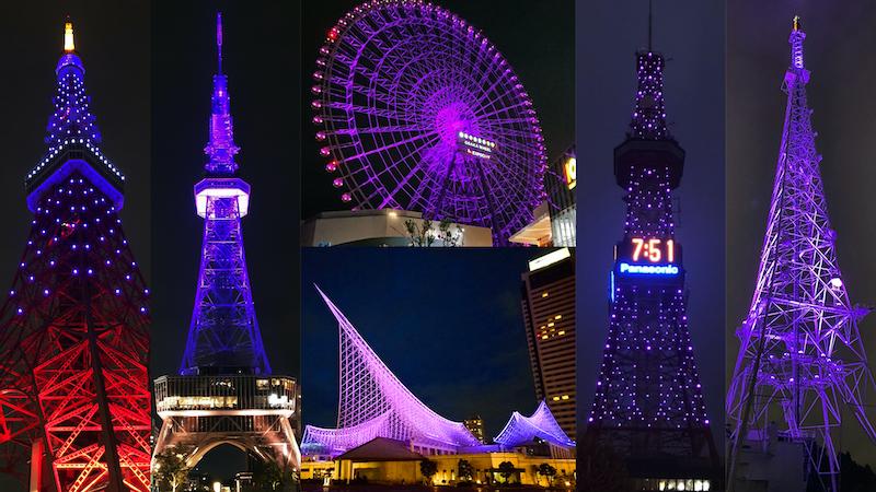 紫に点灯した各地のランドマーク