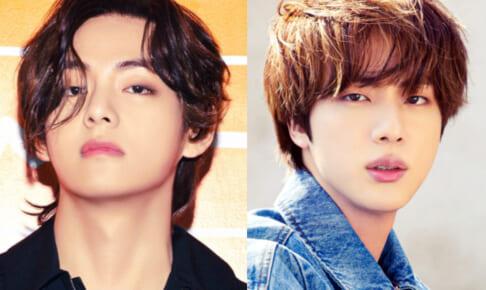 (左)BTS V(右)ジン
