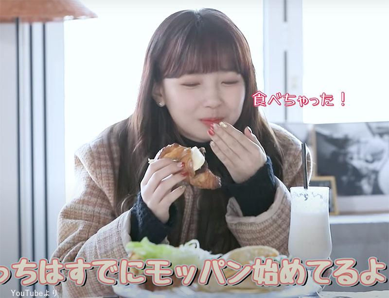 「食べちゃった」と恥ずかしそうな表情を見せるマユカ