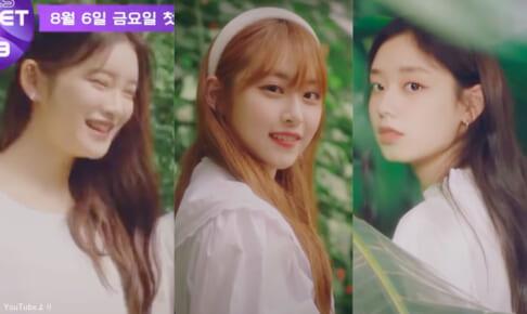 「Girls Planet 999 : 少女祭典」に出演する(左から)「Nizi Project」出身 ミウ、「Nizi Project」出身 リリカ、「PRODUCE 48」出身FANATICS ドア
