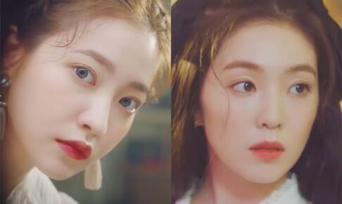Red Velvet(左から)イェリ、アイリーン