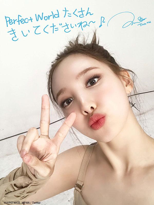 TWICE ナヨンの日本語での手書きメッセージ入り写真